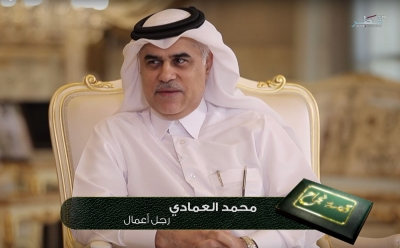Interview with Mr. Mohammed Abdul Karim Al Emadi on Qatar TV's success story